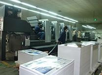 北京印刷车间