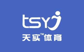 北京天实永健体育科技发展有限公司