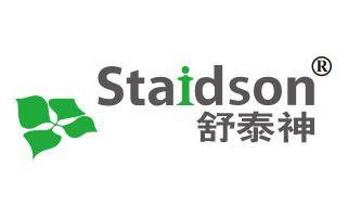 舒泰神(北京)生物制药有限公司折页邀请函印刷