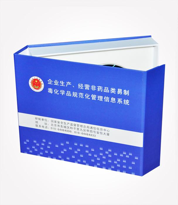 安全生产监督管理光盘盒