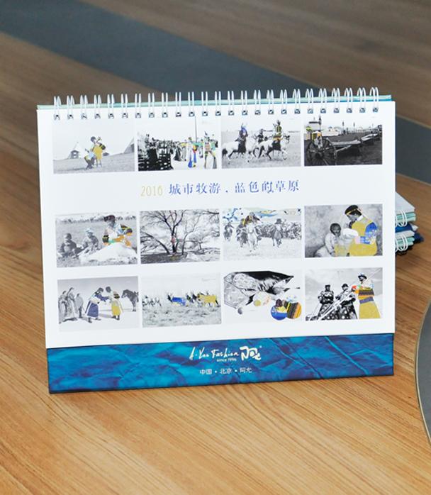 中国北京阿龙2016年台历印刷