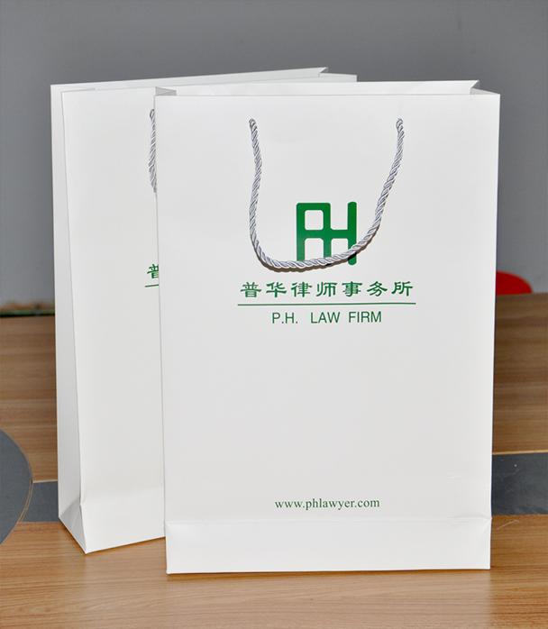 普华律师事务所手提袋印刷