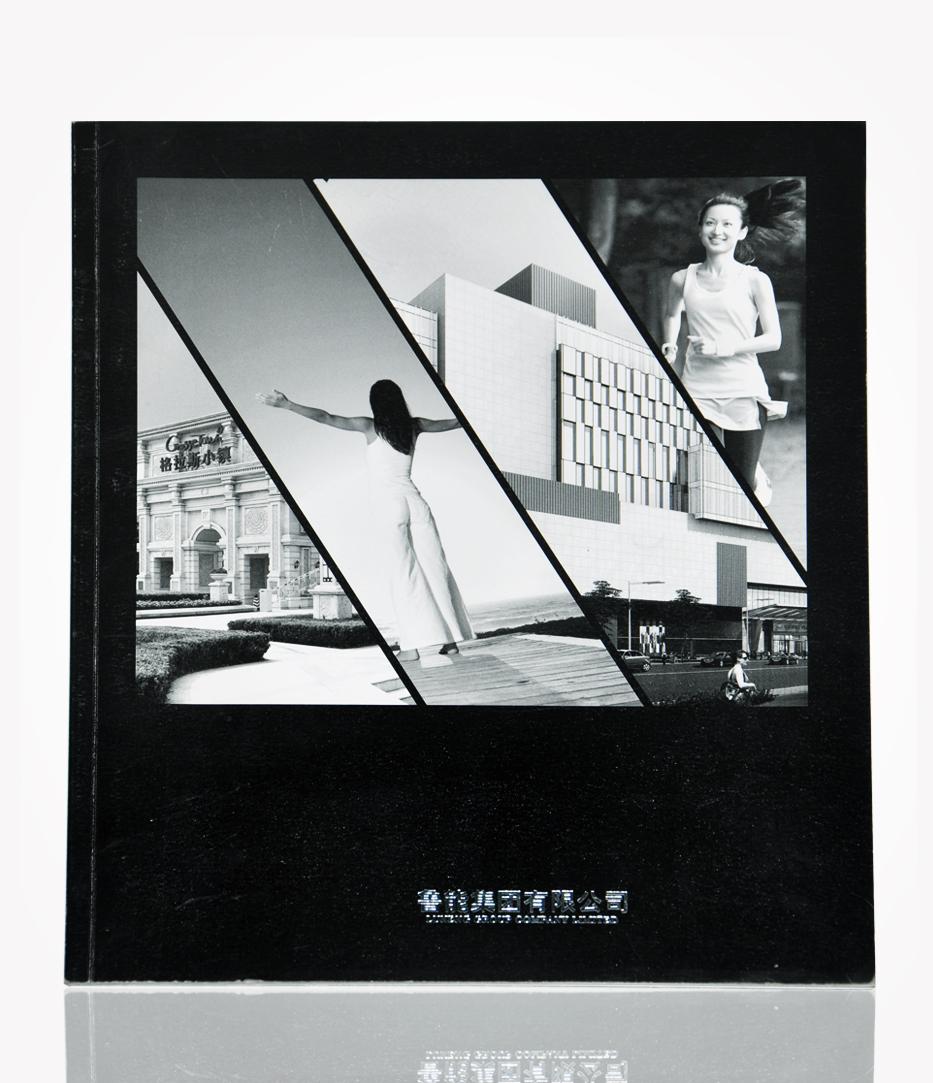 鲁能集团房地产画册印刷