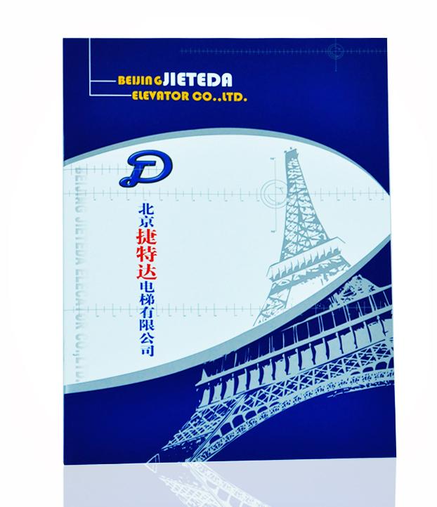 北京捷特达电梯有限公司