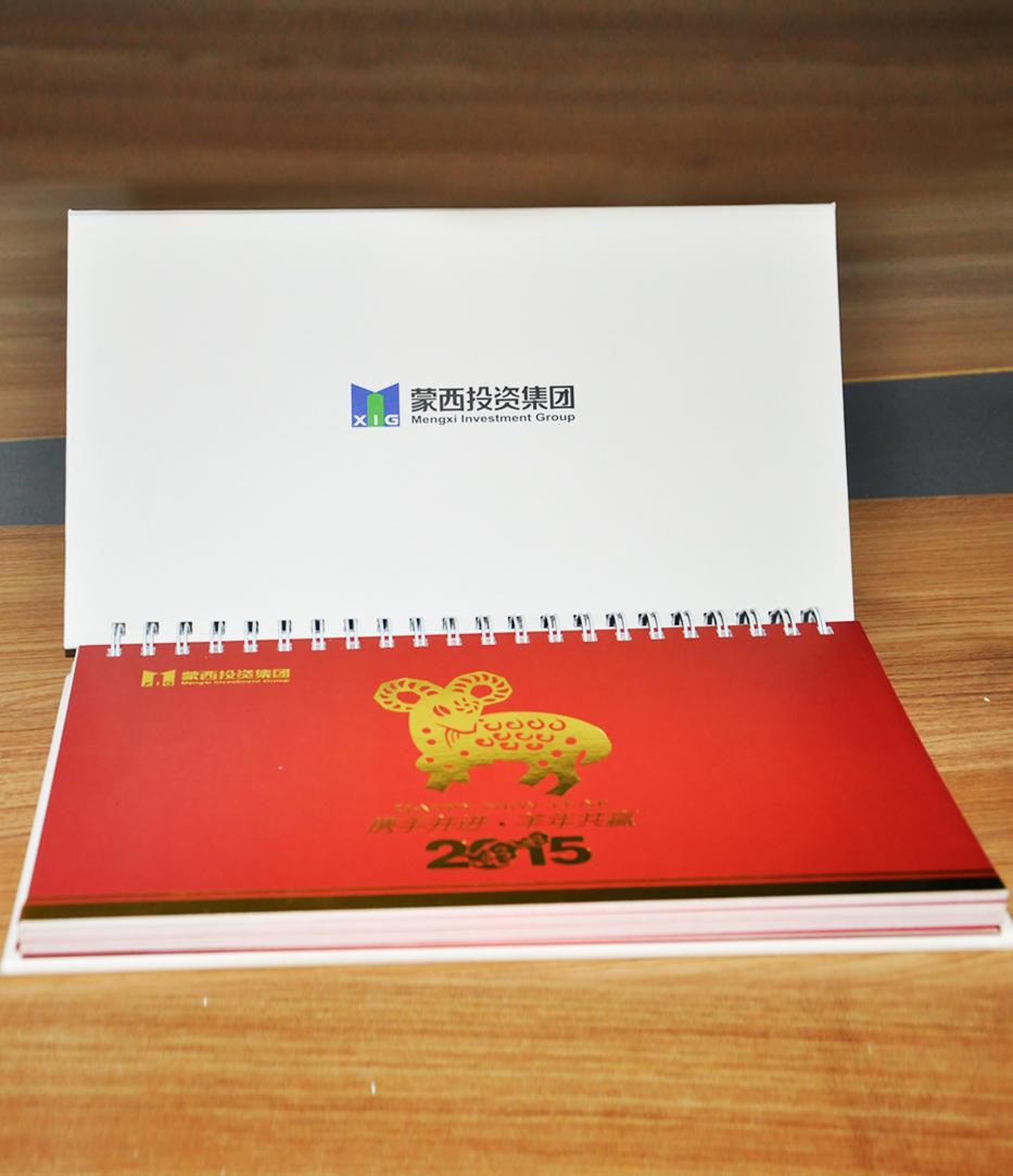 北京蒙西投资集团