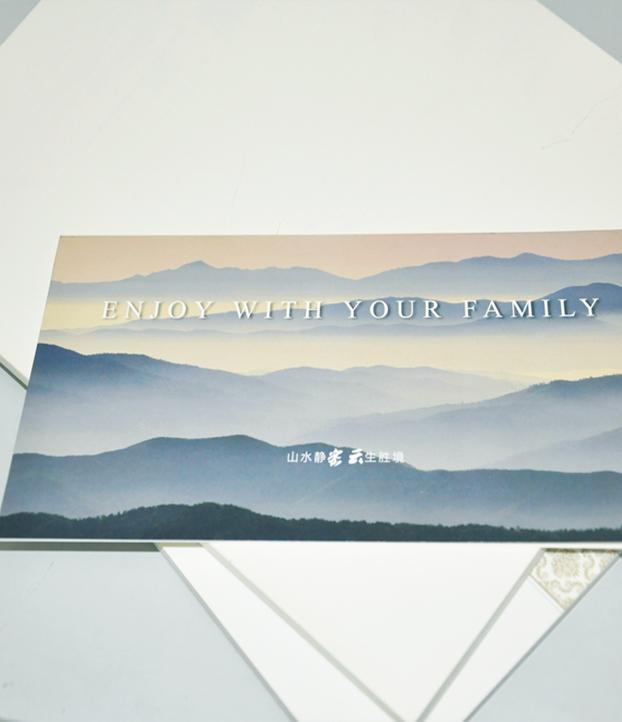 北京远大美域折页贺卡印刷