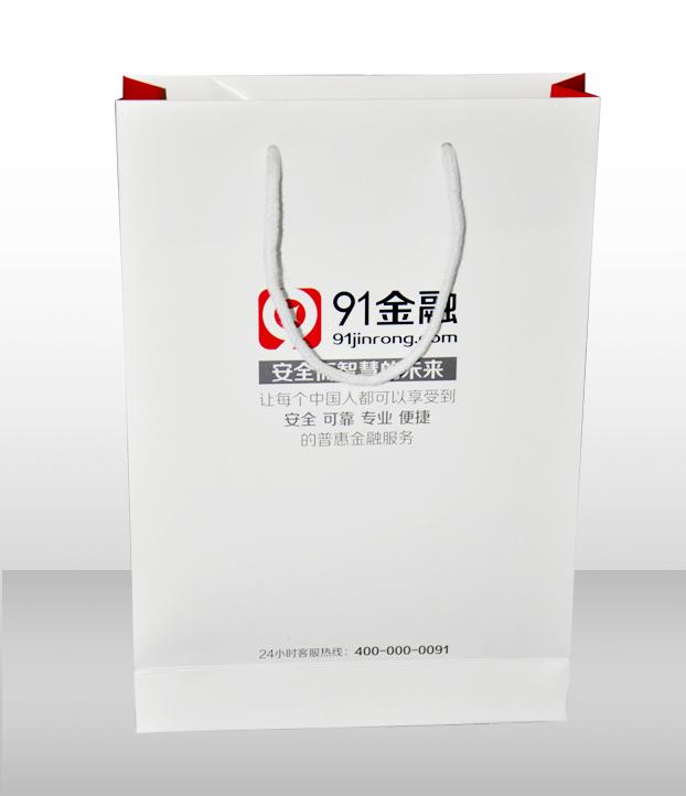 北京91金融手提袋印刷