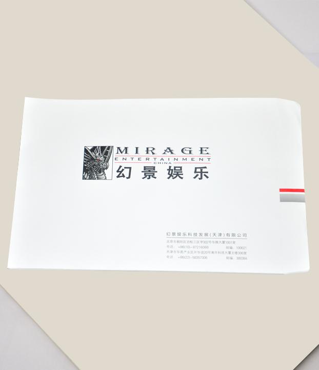 幻景娱乐信封印刷