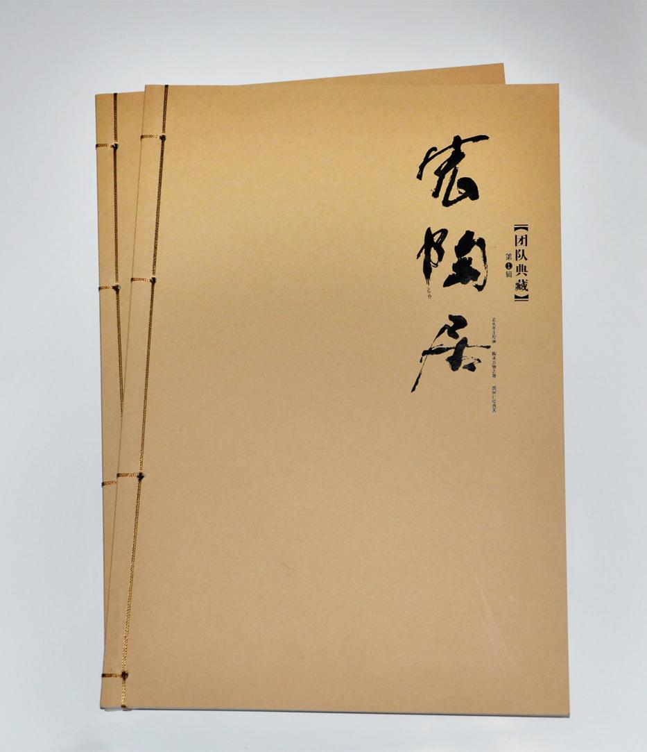 宏陶居菜谱印刷