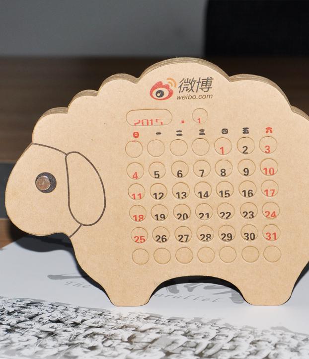 微博2015年羊年异形台历印刷