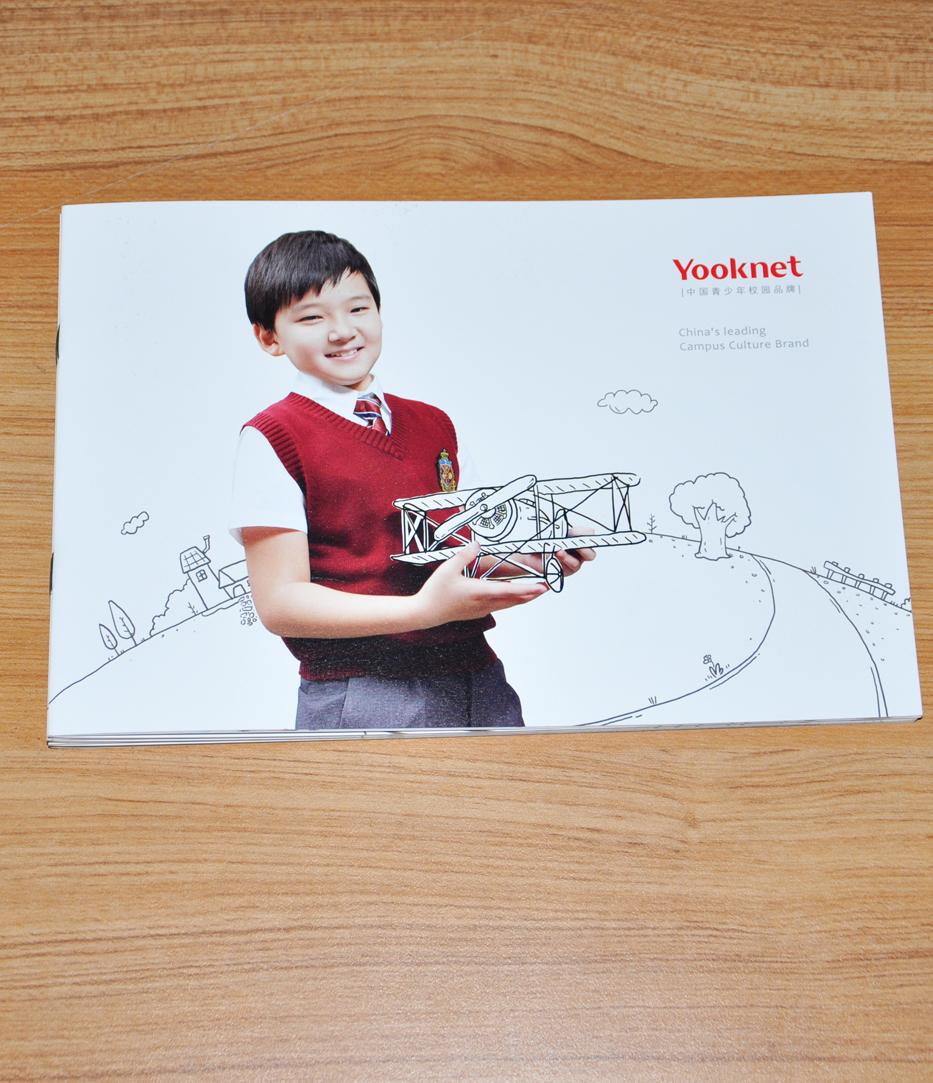优卡北京科技股份有限公司宣传画册印刷