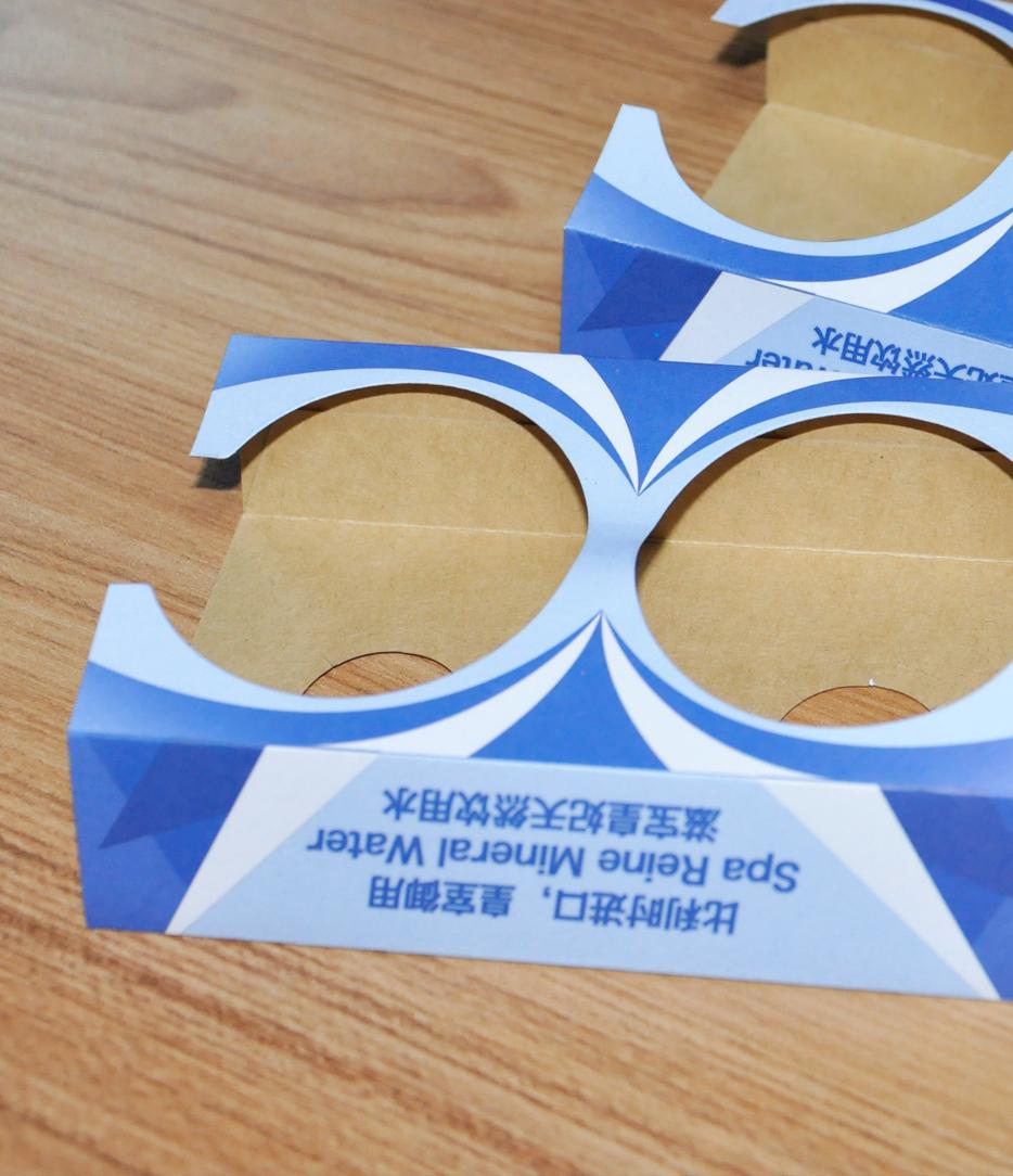 spa比利时进口水包装印刷