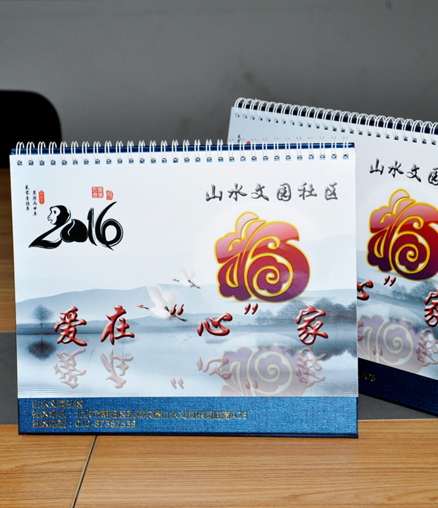北京山水文园社区