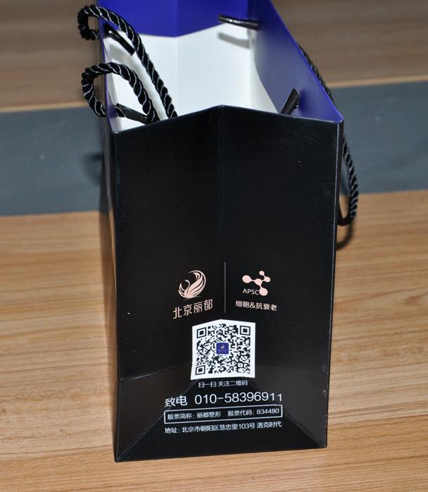 北京丽都手提袋印刷