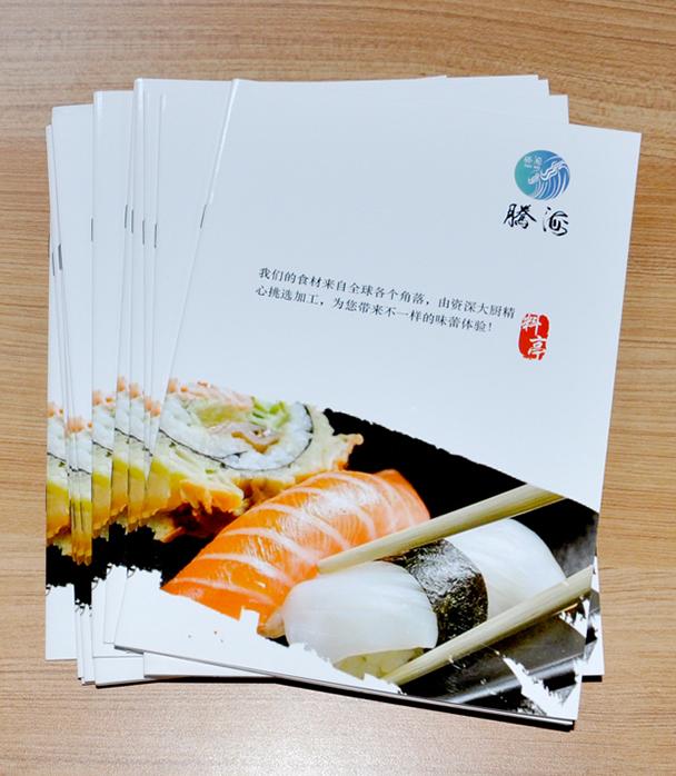 腾海宣传画册印刷