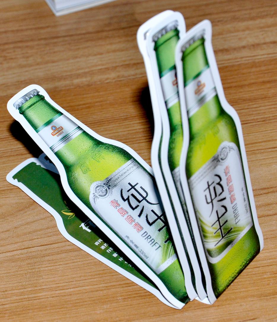 欢乐汇异形存酒卡印刷