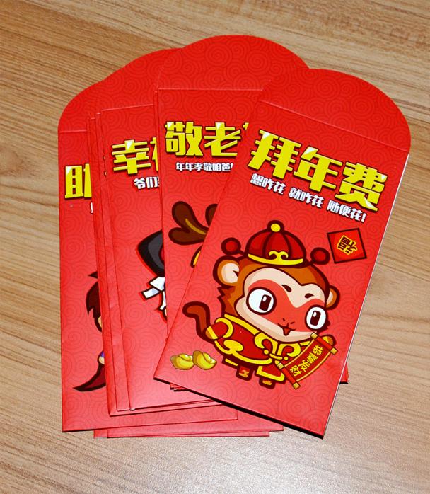 五个小奇葩红包印刷