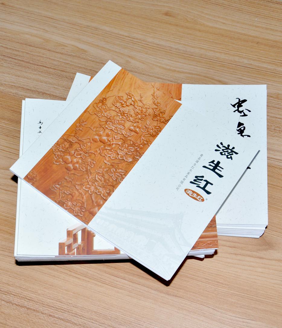 青县锦上红木家具有限公司