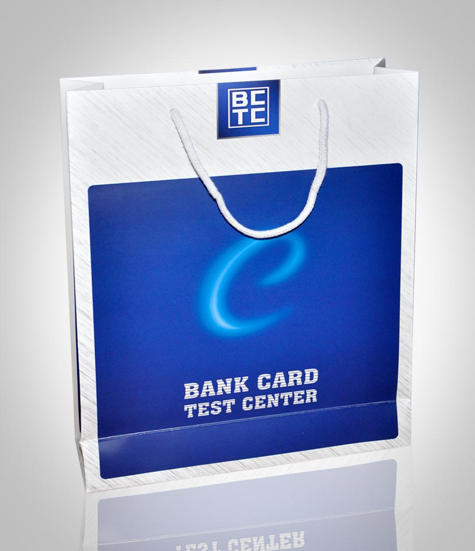 国家金融IC卡安全检测中心手提袋印刷