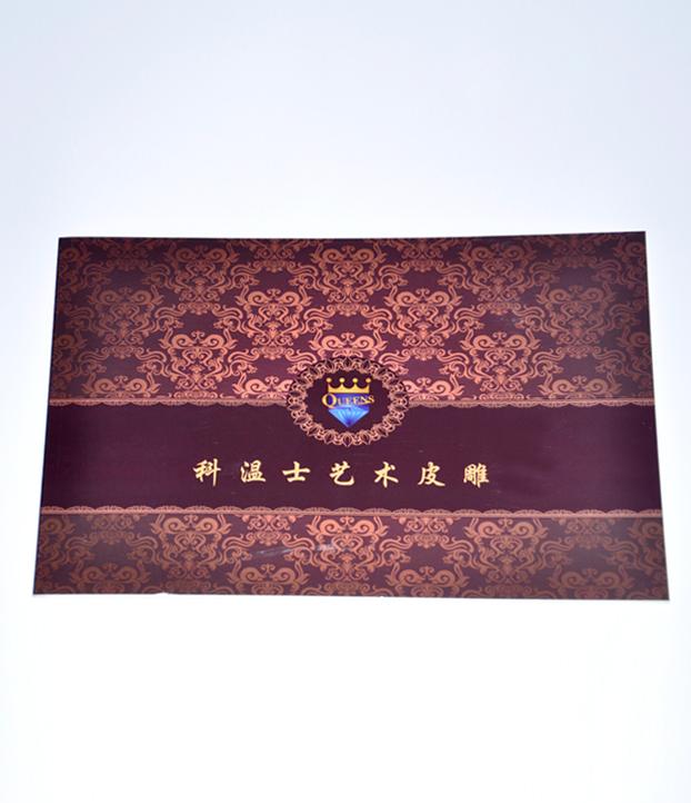 艺术皮雕企业画册印刷